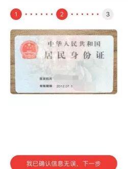 银钱包POS机注册使用教程 第4张